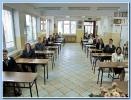 Pisemny egzamin maturalny - V.2009